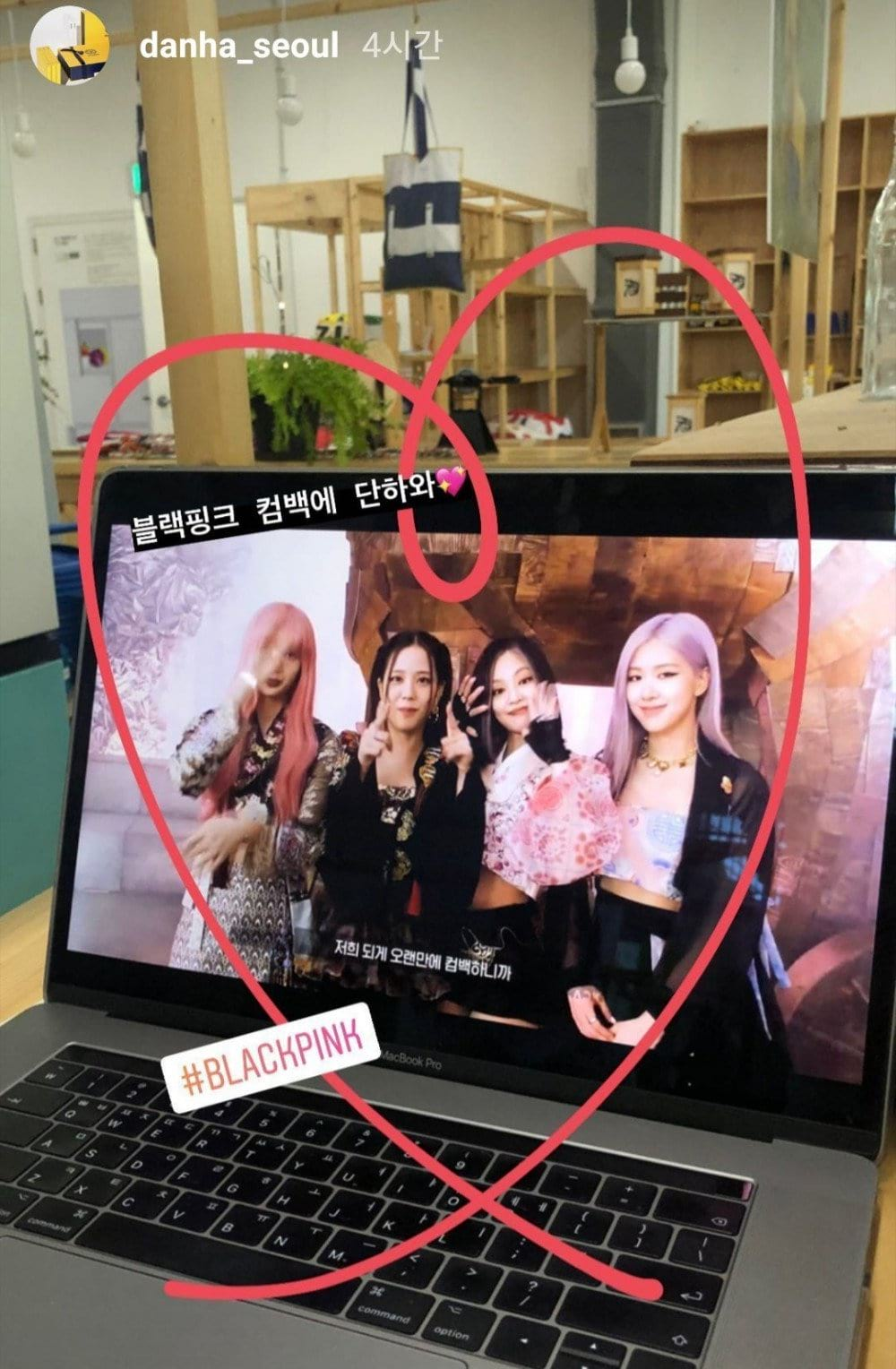 BLACKPINK para (How You Like That)