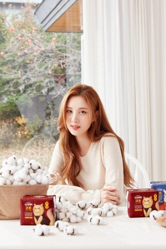 Seohyun de Girls' Generation